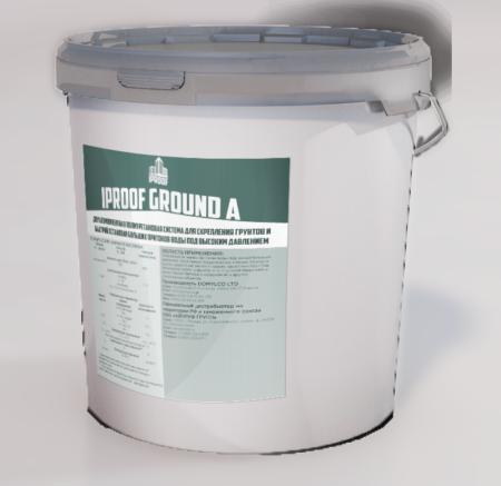 Двухкомпонентная полиуретановая система IPROOF GROUND A