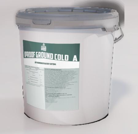 Двухкомпонентная пенополиуретановая система IPROOF GROUND COLD A